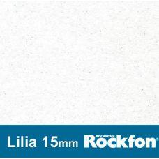 Подвесной потолок Rockfon Lilia (Лилия) 15 мм