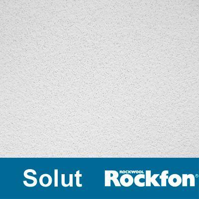 Подвесной потолок Rockfon SOLUT (Салют)